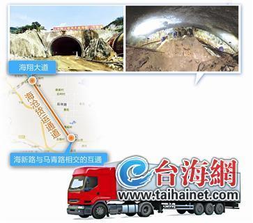 海沧货运通道隧道全线贯通 预计今年下半年通车