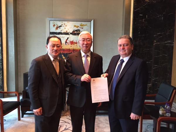 格鲁吉亚驻华公使向组委会递交主宾国确认信