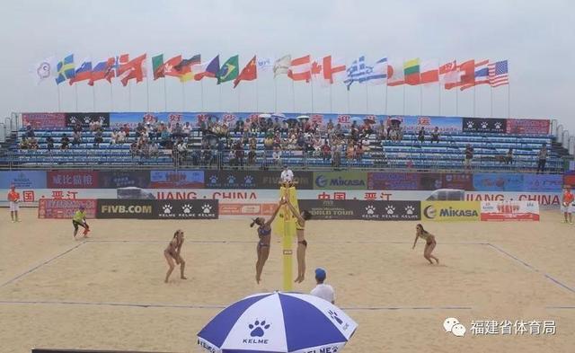2018年世界沙滩排球巡回赛(晋江站)开赛