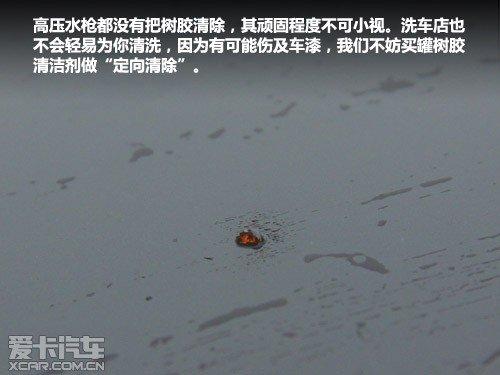 汽车刮掉漆怎么处理,汽车刮蹭喷漆多少钱 搜狐汽车 搜狐网