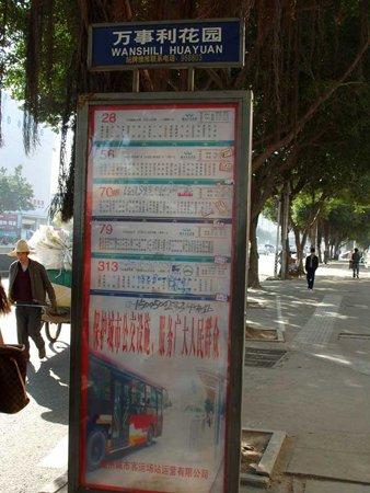 中庚帝国大苑 华丽回归市中心
