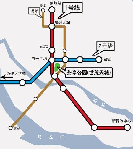 福州首个地铁站11月完成土建工程