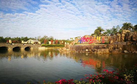滨海旅游度假区欢乐岛