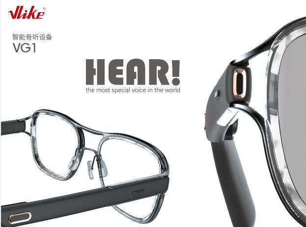 用骨头听声音 闽企研发智能穿戴设备让健康触耳可及