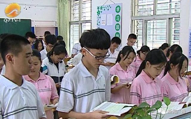 九旬泉州老教师家庭 一家四代11人都做老师