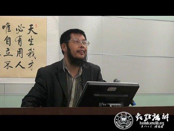 """观点论辩(36)周昌乐:""""周易精神的科学解释"""""""