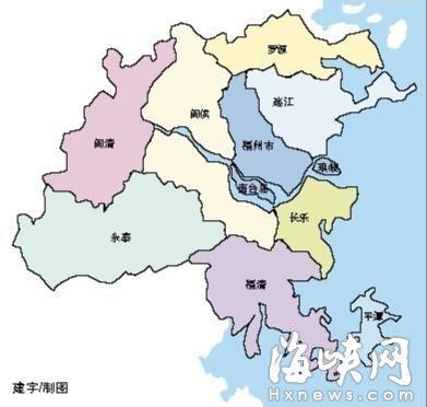 """滨海新城启动建设 福州步入""""蓝色城市联盟"""""""