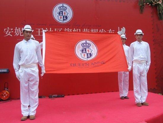 安妮女王社区旗帜荣耀发布 3期汤院作品面世