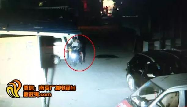 南平一男子骑走路边摩托车 销赃变现筹集毒资