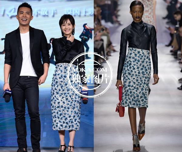 王子文 in Christian Dior 2016秋冬