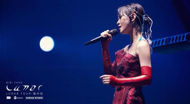 周笔畅身穿半透明红裙 高台开唱大秀蝴蝶骨!
