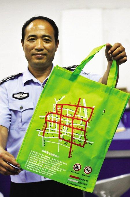 """""""限电限摩""""购物袋 今起免费分发给市民"""