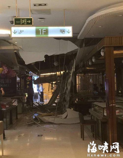 福州仓山万达百货正值营业时间 吊顶突然坍塌