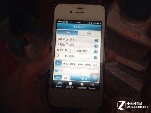 手机12306怎么自动刷票_12306手机刷票_手机12306如何自动刷票