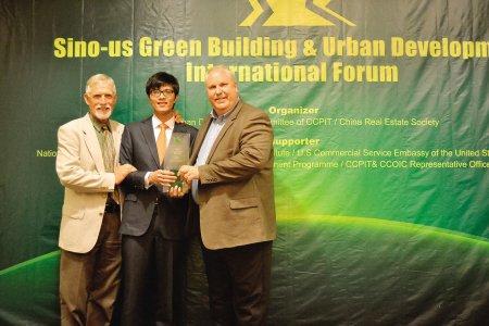 世欧地产代言海西  问鼎绿色建筑国际大奖