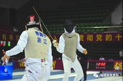 全国击剑冠军赛龙岩站圆满收官 福建队斩获4项冠军