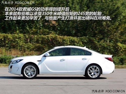 坚持运动试2014款上海通用别克君威gs宁波标致2008开日行灯图片