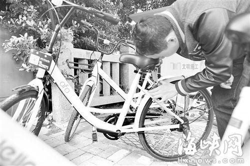 ofo共享单车锁存漏洞 易被儿童钻空子开锁偷骑