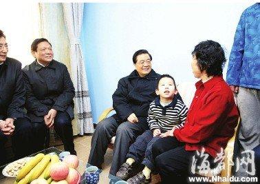 胡锦涛元旦前在北京考察保障和改善民生工作
