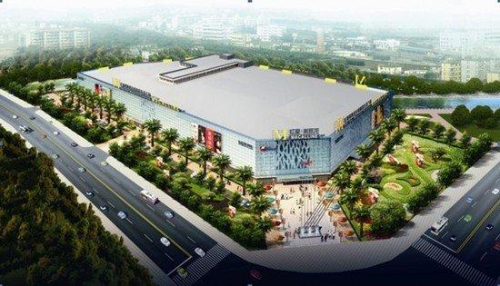 """置家""""星""""计划 红星美凯龙漳州商场开业在即"""