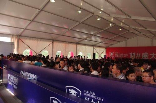 福晟•钱隆城11#开盘再创销售伟绩