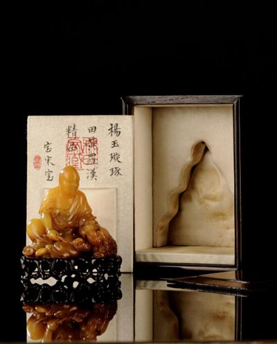 丝路艺术馆开馆,省民间文艺家协会茶文化传承委员会成立