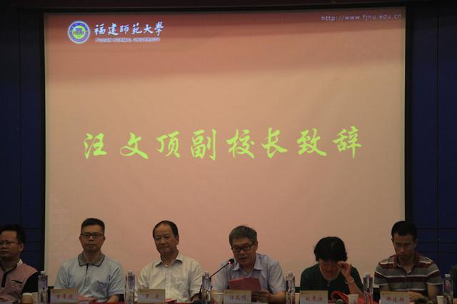 福建师大文学院举行校友尊师助学基金颁发仪式
