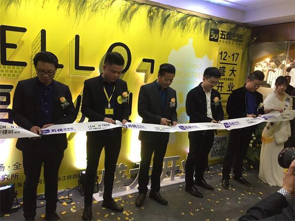 福州柠檬树装饰&福州蛋壳装饰双店同开开业盛典