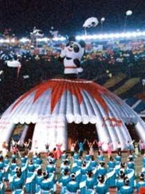 1990年第十一届北京亚运会精彩回顾
