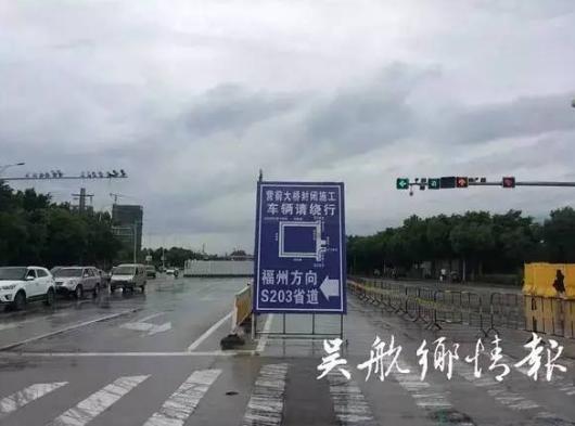 地铁6号线长乐段开建 营前大桥全幅封闭需绕行