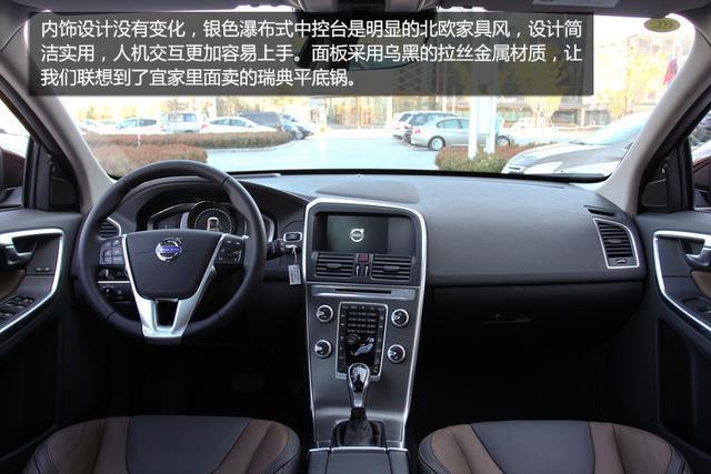 国产豪华中型SUV推荐 40万拿下入门级车型