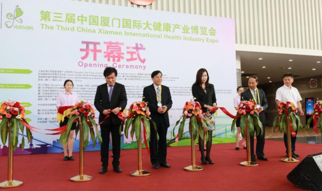第三届中国厦门国际大健康产业博览会圆满落幕