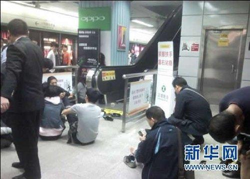 深圳地铁国贸站电梯突然逆行致24人受伤(图)