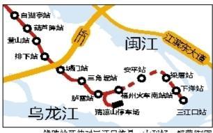 福州地铁1号线二期将延伸至三江口新增4个站点