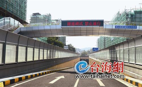 厦门莲岳隧道26日12时通车 周边13个方向禁左