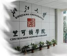 那些名字像野鸡民办大学 却是正宗实力大学