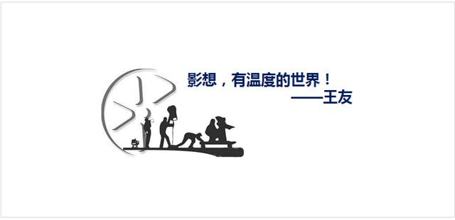 性治疗师电影先锋影�_专访青年电影导演王友:《影想,有温度的视界》