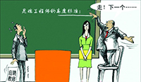 华侨大学招聘八名辅导员 要求应届毕业研究生