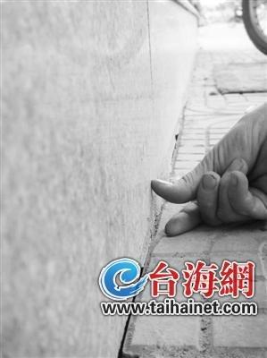 漳州龙江路龙江小区:楼上多一层 楼下地基陷
