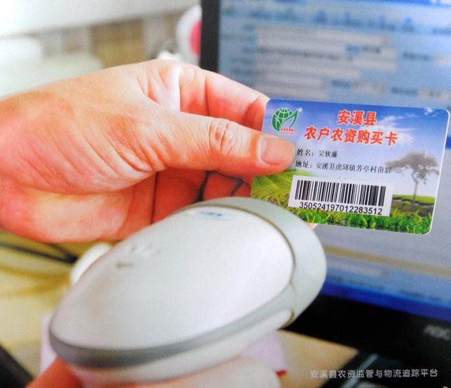 安溪县多管齐下确保茶叶质量安全