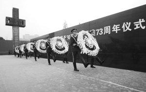 """南京大屠杀""""哭墙""""将增刻1655个遇难者名单"""