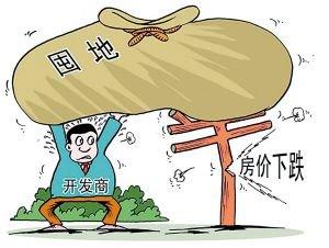 新政后上海现首例开发商退地 为房价下跌征兆