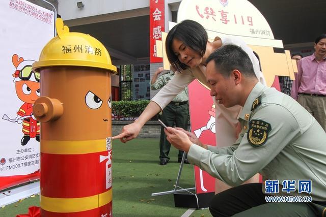 """福建:""""119""""宣传日倡导增强应急自救能力"""