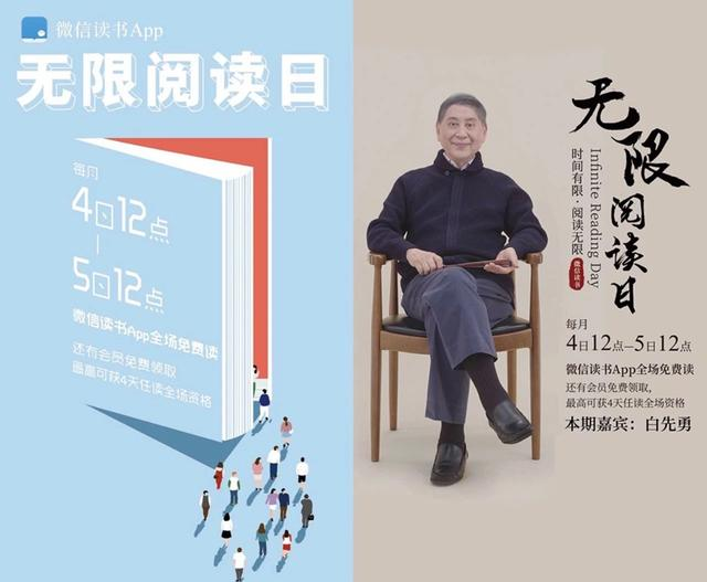 @所有人,福建生活新年福利来了!100万+本好书全场免费读!
