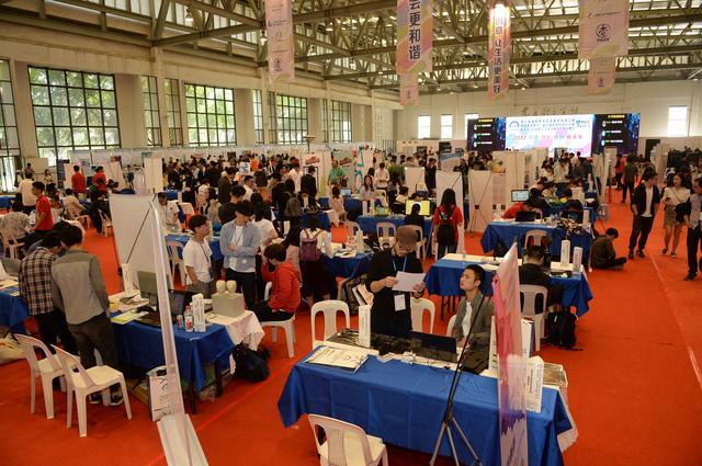 海峡信息赛圆满举办 携手业界共创新未来
