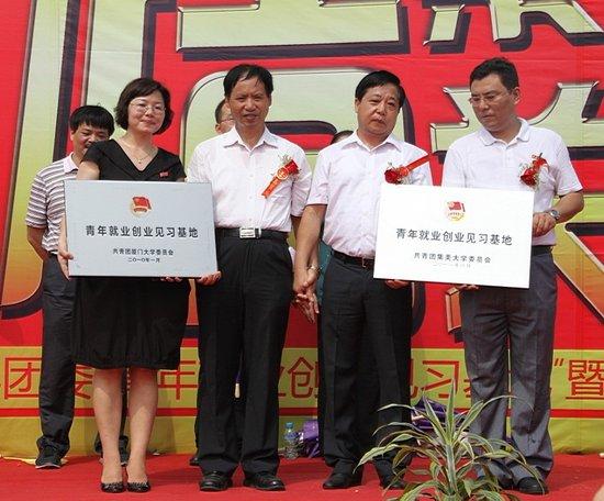 """北京集美家居""""诚意""""在行动"""