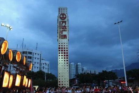 红歌激扬  唱响万达广场