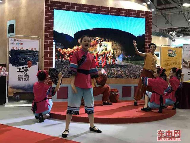 第十五届海峡旅游博览会落幕 总消费及交易额达2.6亿元