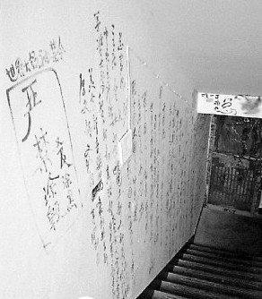 金尚小区老人在墙上写字 墙壁成书法长廊