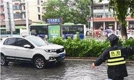 厦门暴雨袭城多处被淹